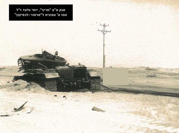 פלוגת חריף - טנק יוחי גלעד