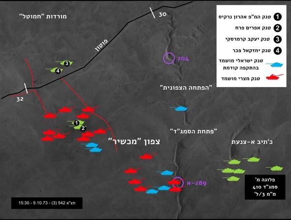 איור מס' 27 - תצ-א - פרישת גדוד 410 בשעה 1530